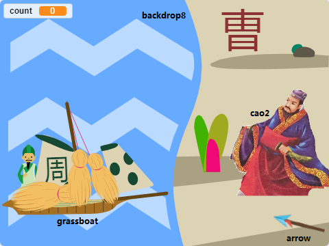 Scratch Game Borrow Arrows from Cao Cao, backdrop